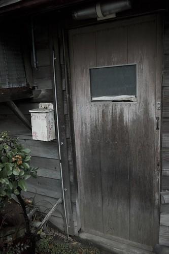 JC0322.106 熊本市新町 B28ZM#