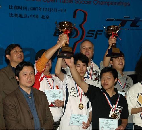 20071209_cn_beijing004