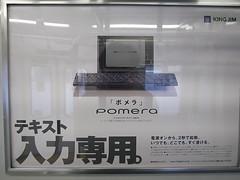 R0012360
