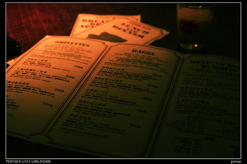 FatDiary : Taipei Area -偶爾也該享受一下~在Evans享受美式早餐