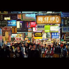 The Jungle ([~Bryan~]) Tags: street city light people urban night hongkong crowd billboard jungle mongkok f28 neonsigns 180mm gettyimageshongkongmacauq1