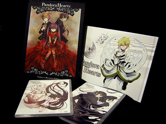 Pandora Hearts Vol 1 Premium Edition