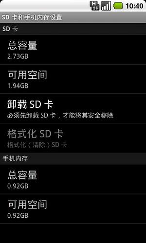 CM6 for Desire 6.1 RC2|2.2.1固件ROM|支持data2sd|精简版