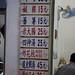 食-20101127-府城-安平黄豆粉蚵嗲