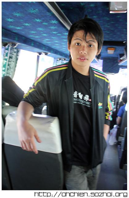 Tien Look