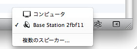 スクリーンショット(2010-12-07 23.48.48)