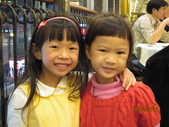 IMG_0114 (grace_ng_2004) Tags: family holy 101208