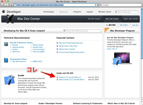Mac Dev Center - Apple Developer