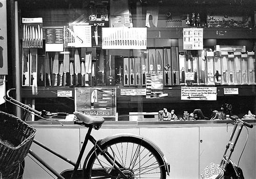 刃物屋の店頭