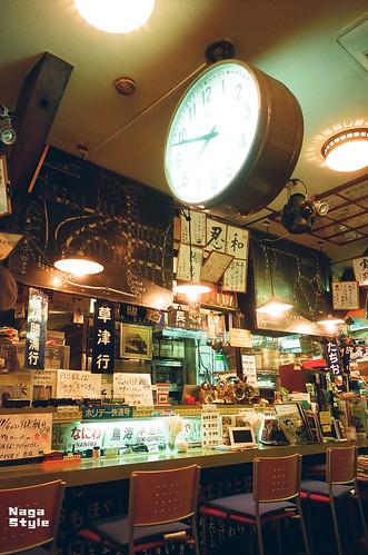 カレーとコーヒーの店_ナイアガラ_02