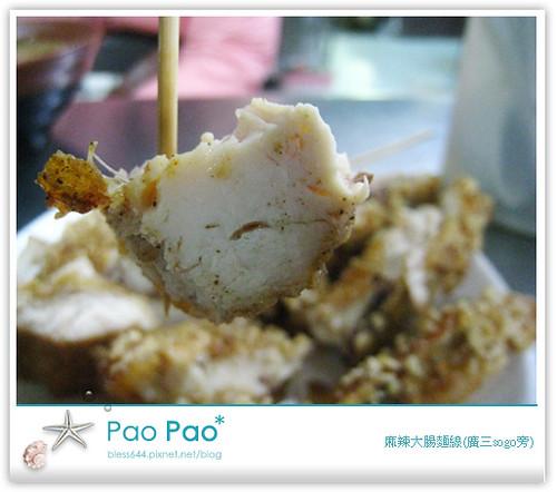 麻辣大腸麵線(廣三sogo旁)