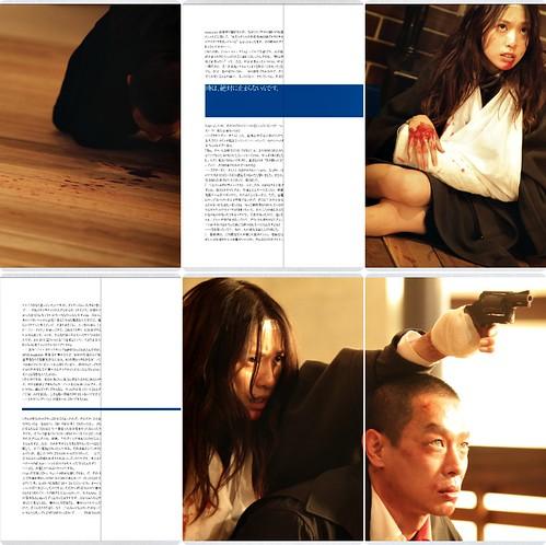 App - SPEC magazine 3