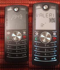 Motofone F3 by Motorola P1,099.00 New
