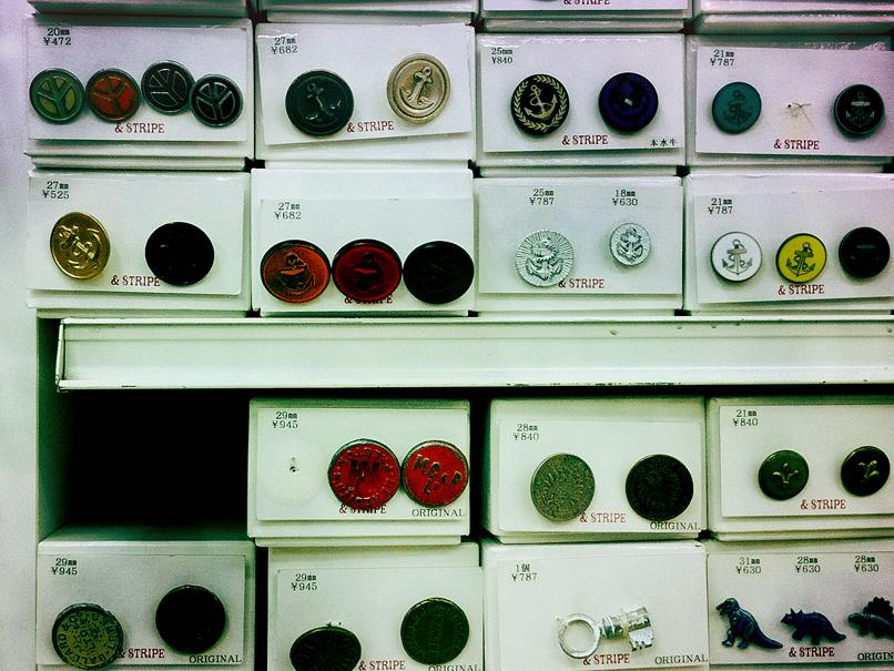 tokyo hands buttons 1