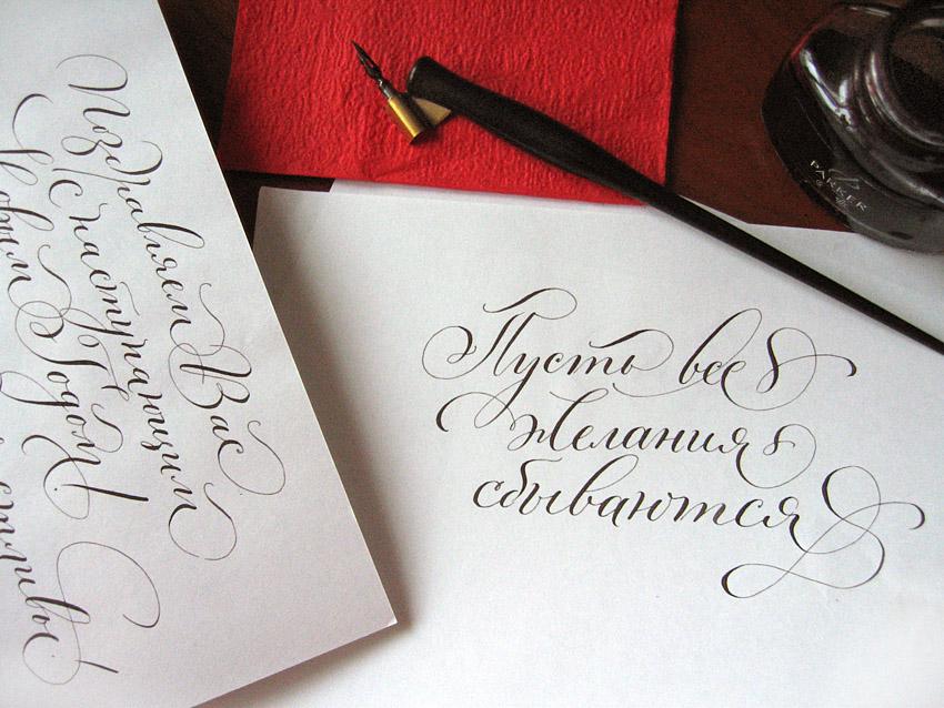 Как красивыми словами подписать открытку, про маму надписями