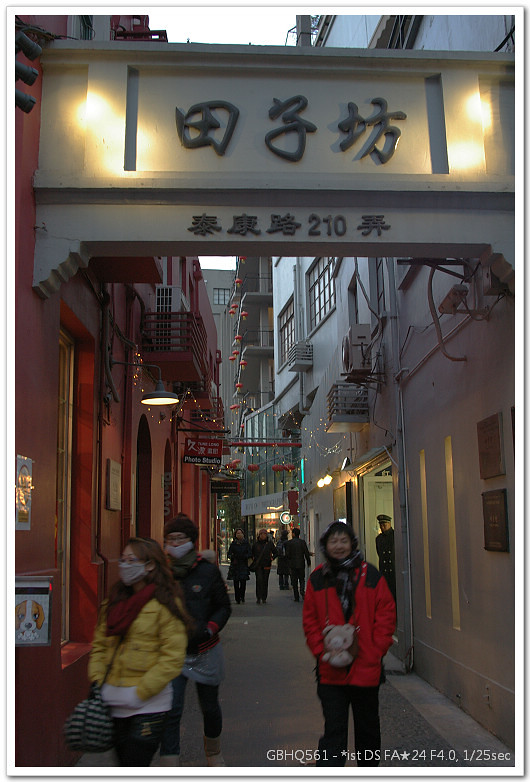 上海 volume 2