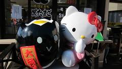 黑溫泉蛋 Kitty (Silly Jilly) Tags: japan tokyo kanagawa hakone 箱根 神奈川県 大涌谷