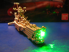 IMG_8042 - Space Battleship Yamato / Star Blazers Wave Motion Gun (Zen Style!) (tend2it) Tags: sculpture motion anime green art geometric ball cool gun ship geometry balls wave magnets zen laser spaceship yamato shape magnet spheres sculptures spacecraft magnetic buckyballs neodymium starblazers spacebattleshipyamato wavemotiongun neocube magcube cybercube zenmagnets nanodots zenmagnet zenmanagnets
