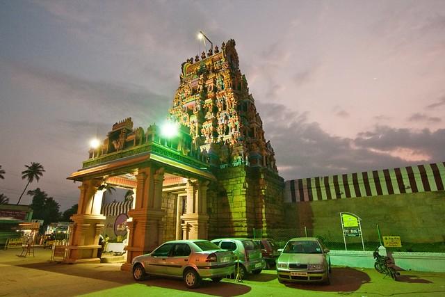 Perur Shiva Temple ( Coimbatore ) At Night