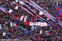 FC東京ゴール裏 天皇杯準決勝