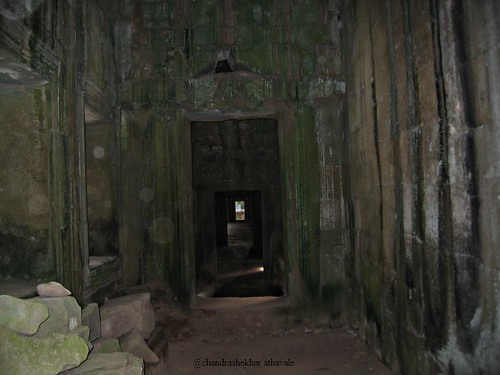 inside taprohm