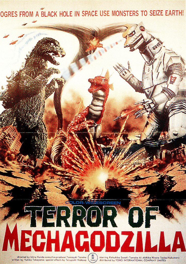 The Terror of Mechagodzilla (1975)