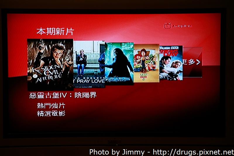 NextTV_027