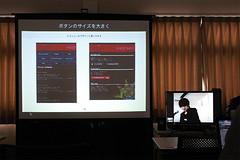 iPhone,iPadを中心としたスマートフォンサイト制作 川下 城誉(株式会社クリーム)