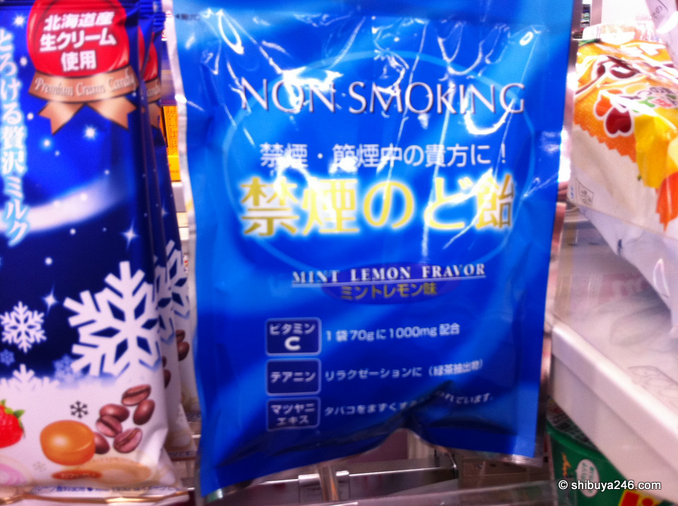 Non Smoking candy. This candy is not smoking?