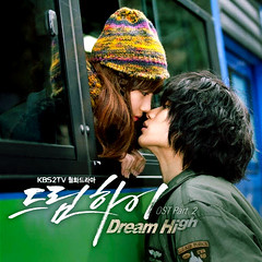 Dream High / 드림하이 Original Soundtracks: Part 2