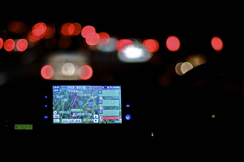 Japanese GPS road navigator