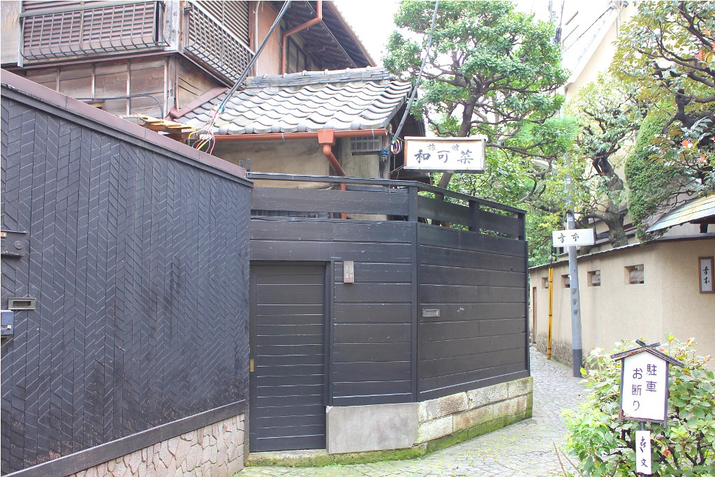 Kagurazaka Walking Guide (10)