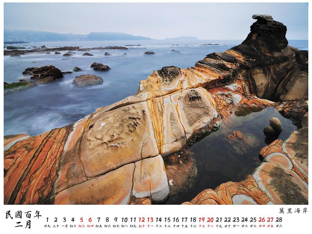 2011 桌曆8 2月