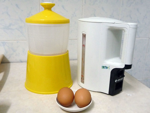 Half boiled eggs - equipment