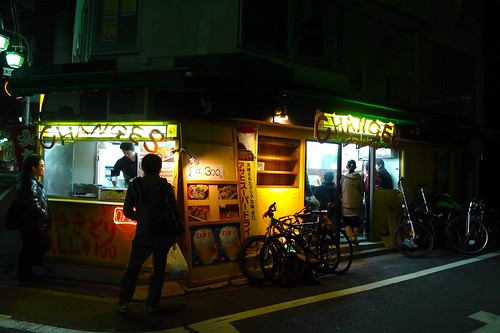 Changes, the Takoyaki shop