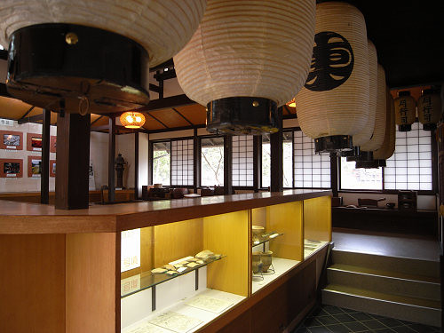 葛城古道の歴史を展示『葛城の道歴史文化館』@御所市