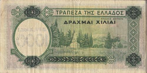 Χαρτονόμισμα των 1.000 δραχμών (Πίσω όψη)