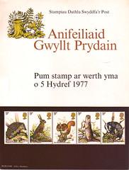1977 PL(P)2594W
