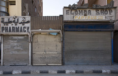 2010103000254 zzzFlickrMP (robertsladeuk) Tags: africa metal closed african egypt pharmacy egyptian shutters roller blinds papyrus drawn luxor tambour thebes shut zzzflickrmp crobertmanorphotographycom robertmanorphotographycom