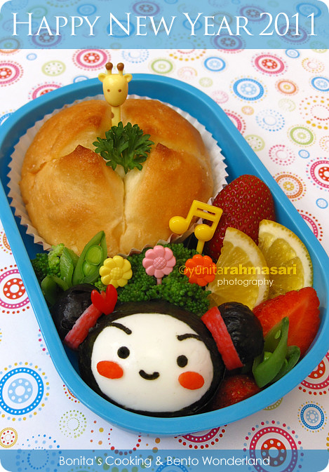 Pucca Bento - Happy New Year 2011!