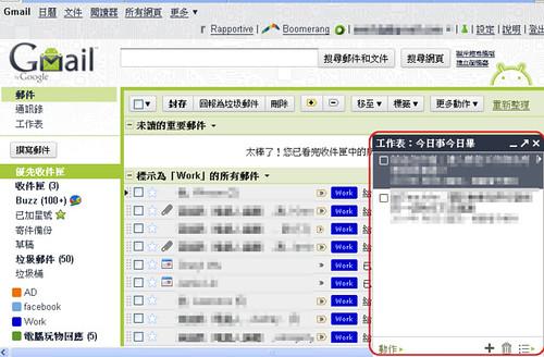 gmail tasks-01