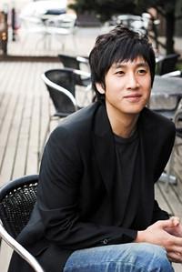 Leesungyun