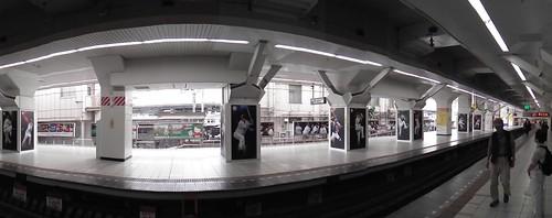 パノラマ池袋駅