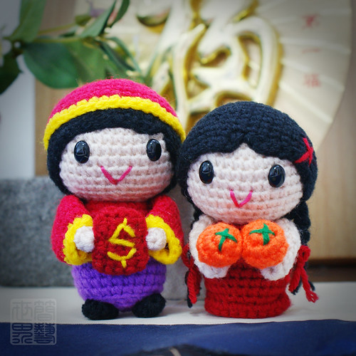 gong xi fa cai - auspciously lunar new year dolls