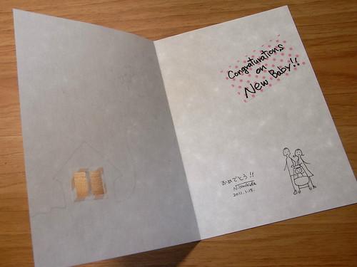 赤ちゃん誕生祝いカード Congratulations New Baby Cards 1-4