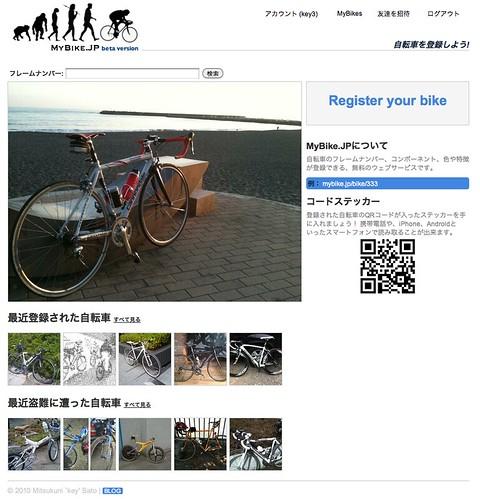 MyBike.JP top page