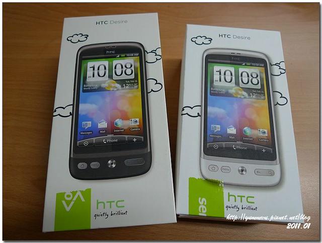 110113生日HTC手機(5)