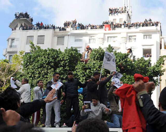 Protest rally in Sidi Bouzid, Tunisia | 17 January 2011
