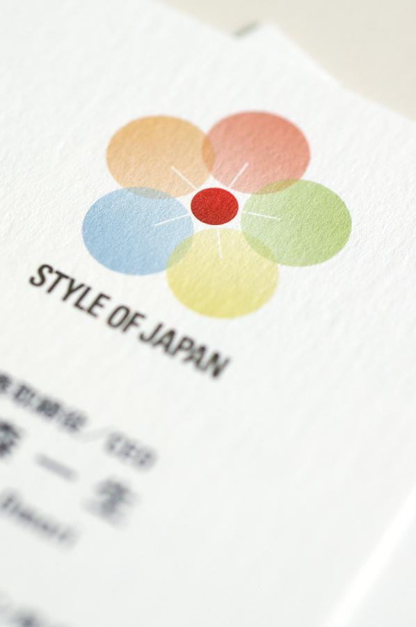 名刺|スタイル・オブ・ジャパン