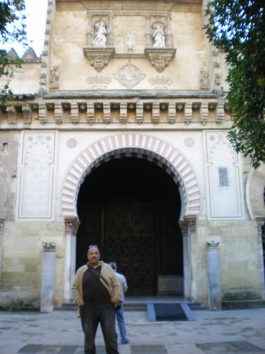 Puerta principal interior mezquita 2